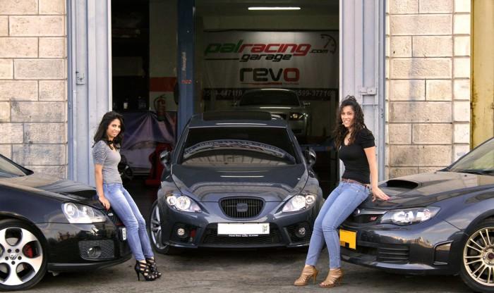 palracing-garage(girls)